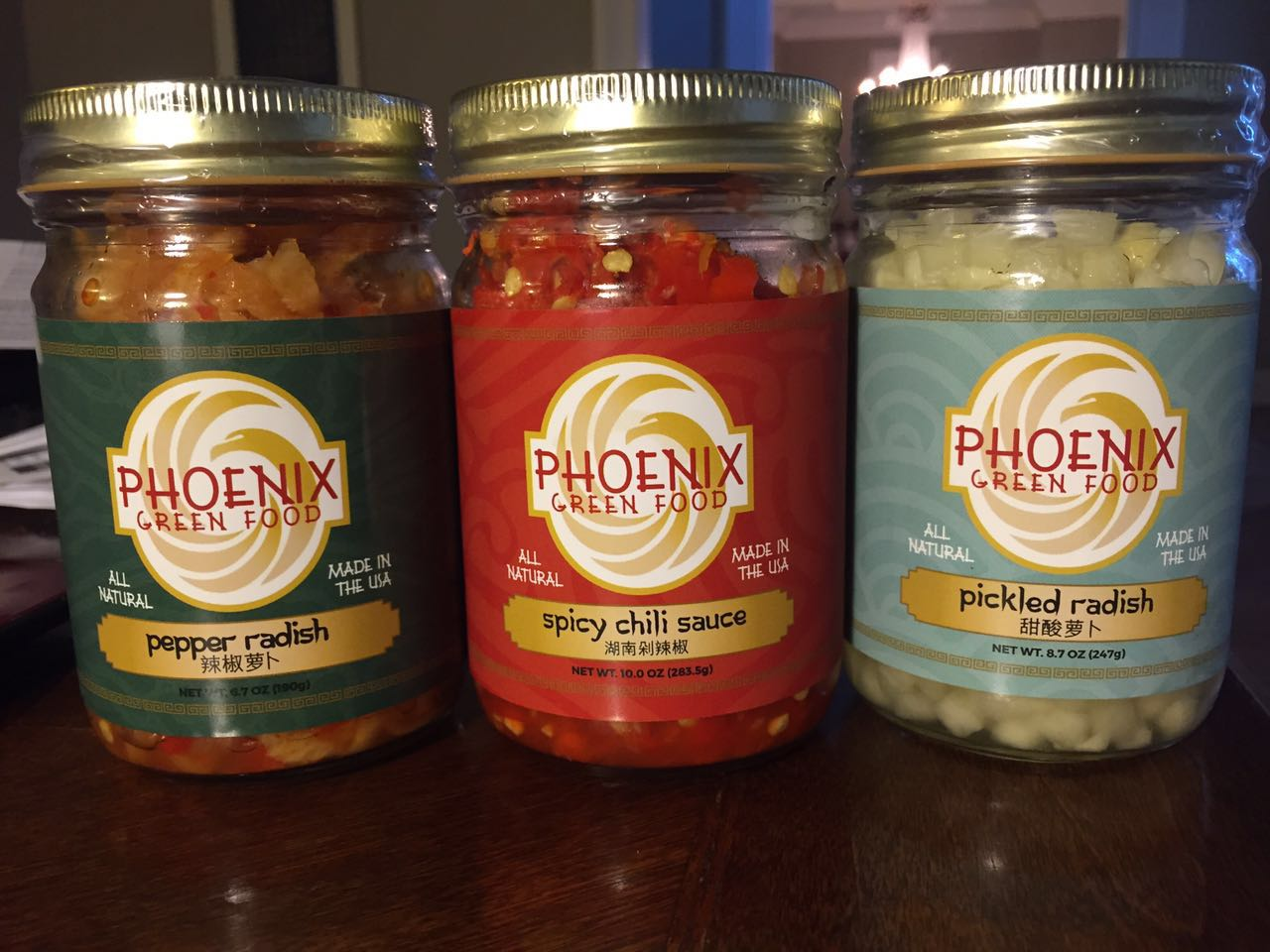 辣凤凰萝卜干、剁辣椒团购|美国本地生产的全自然无化学添加剂的中国风味酱菜